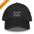 Sigma Chi Personalized Black Hat