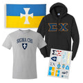 New! Sigma Chi Ultimate New Member Bundle
