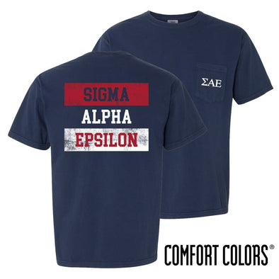New! SAE Comfort Colors Red White and Navy Short Sleeve Tee