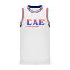 SAE Retro Block Basketball Jersey