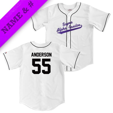SAE Personalized Baseball Jersey