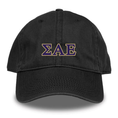 New! SAE Black Hat by The Game