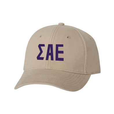 SAE Structured Greek Letter Hat