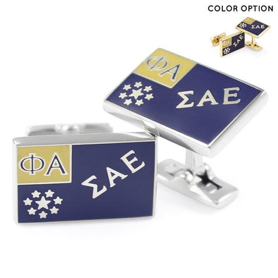 Sale! SAE Cuff Links