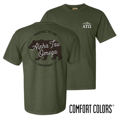 New! ATO Comfort Colors Animal Tee