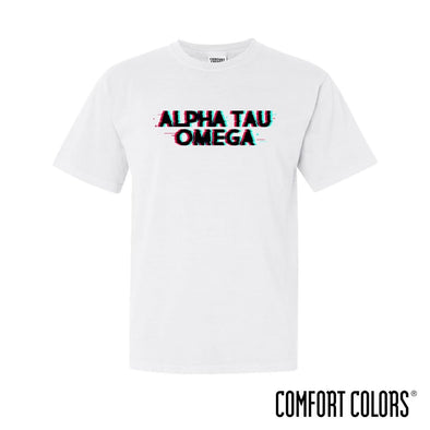 New! ATO Comfort Colors White Glitch Short Sleeve Tee