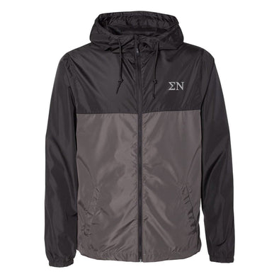 New! Sigma Nu Color-Block Letter Windbreaker
