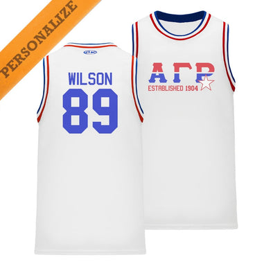 AGR Personalized Retro Block Basketball Jersey