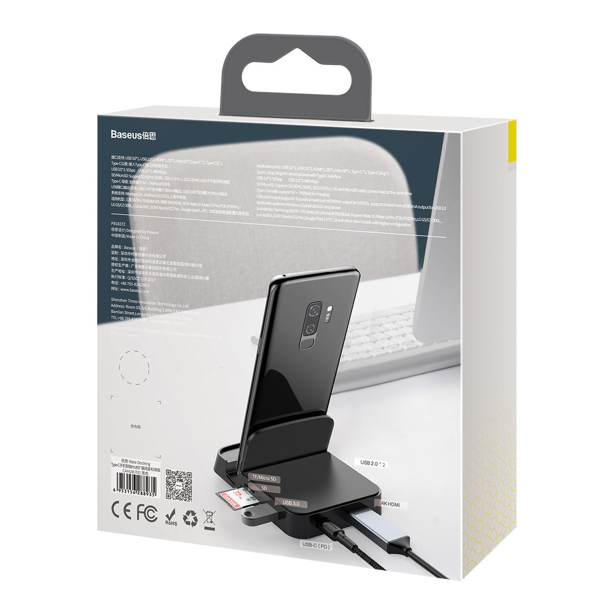 7 in 1 Type-C USB-C Hub Docking Station Adapter