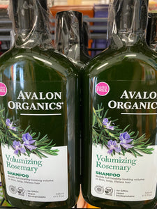 Avalon Organics Volumizing Shampoo