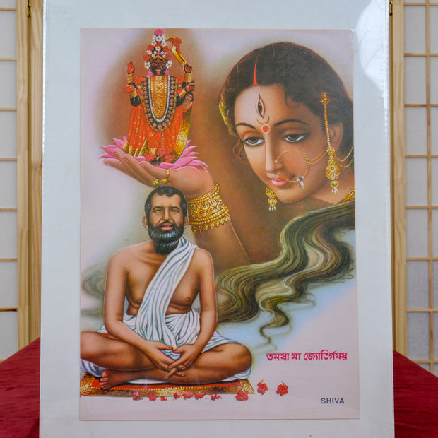Goddess Kali and Ramakrishna Poster