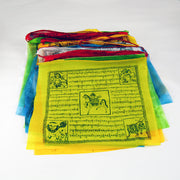 Tibetan Prayer Flags Large