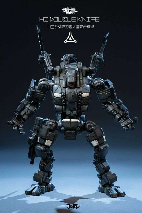 joy_toy_dark_source_hz_double_knife_1/24_mecha_acid_rain_mech_abs_22cm_action_figure