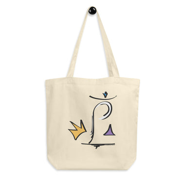 """King P"" Eco Tote Bag - College Collections Art"