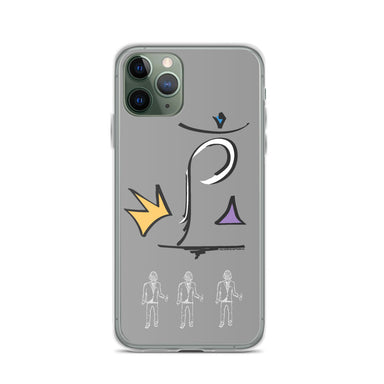 """King P"" iPhone Case - College Collections Art"