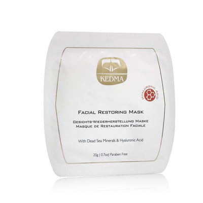 Facial Restoring Mask (5-pack)