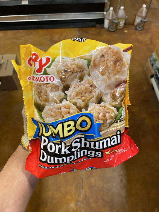 Ajinomoto Pork Shumai Jumbo - Eastside Asian Market