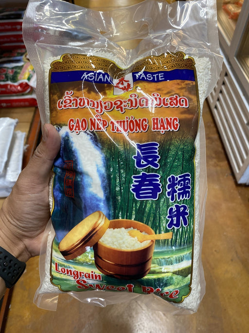 Asian Taste Long Grain Sweet Rice - Eastside Asian Market