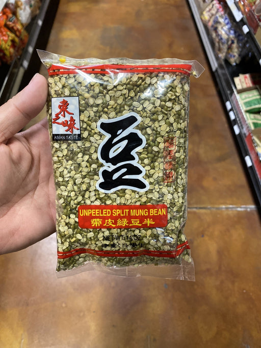 Asian Taste Unpeeled Split Mung Bean - Eastside Asian Market