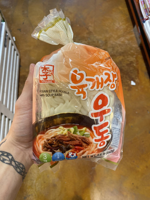 Assi Hot and Spicy Udon, 1.4lb - Eastside Asian Market
