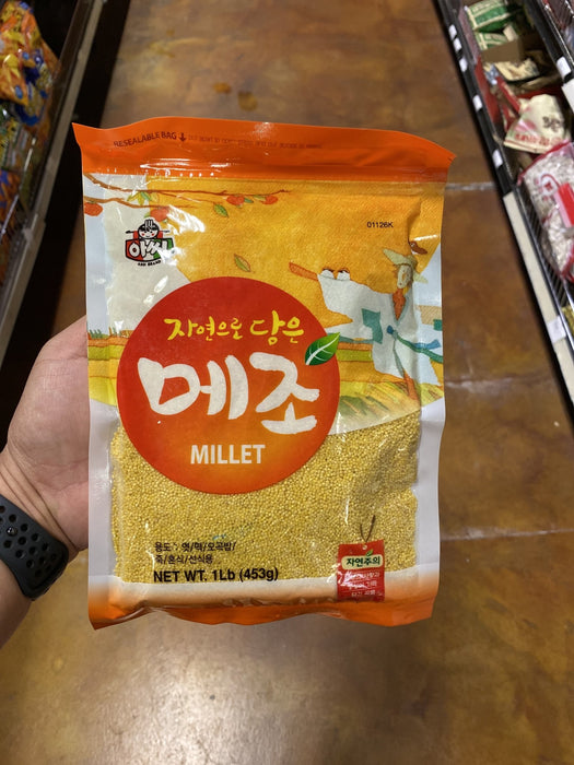 Assi Millet, 16oz - Eastside Asian Market