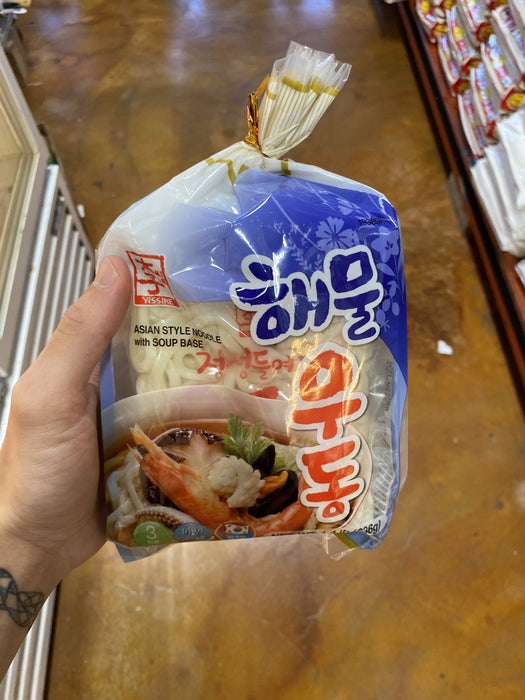 Assi Seafood Udon, 1.4lb - Eastside Asian Market