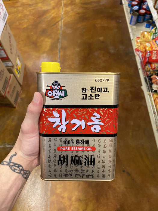 Assi Sesame Oil Can, 52oz - Eastside Asian Market