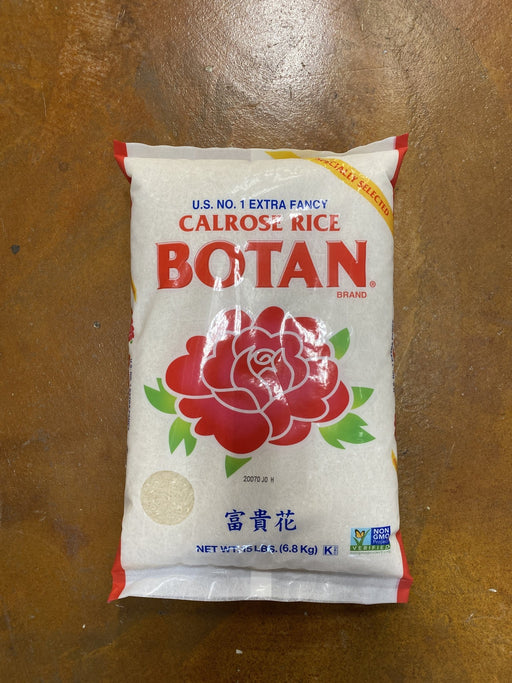 Botan Calrose Rice - Eastside Asian Market