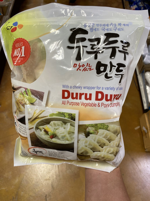 CJ Duru Duru Mandoo - Eastside Asian Market