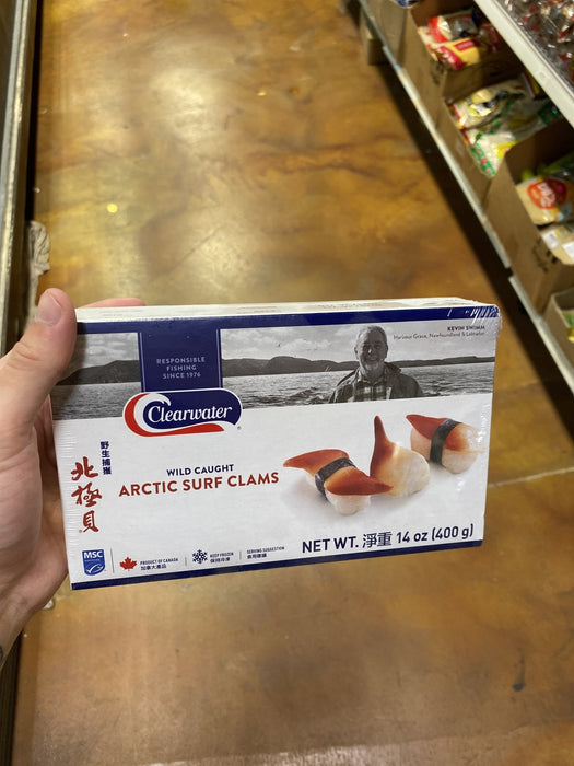 Clearwater Arctic Surf Clam - Hokkigai - Eastside Asian Market