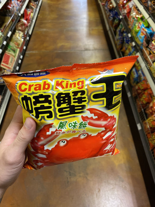 Crab King Crab Chips - Eastside Asian Market