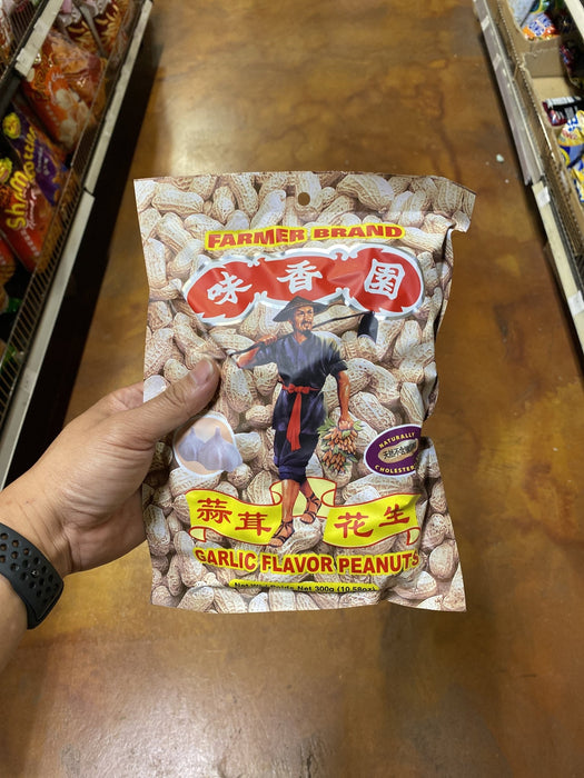 Farmer Brand Garlic Peanuts - Eastside Asian Market
