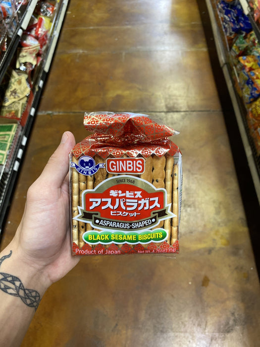 Ginbis Ginbis Asparagus Biscuit - Eastside Asian Market