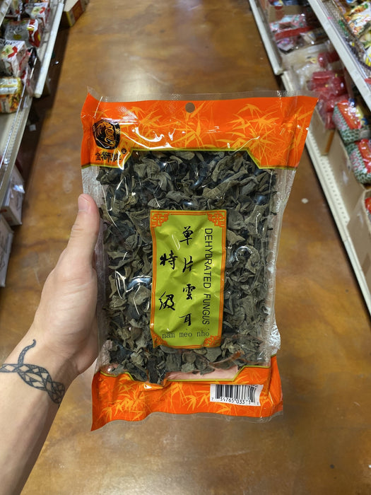 Golden Lion Dehydrated Fungus, 5 oz - Eastside Asian Market