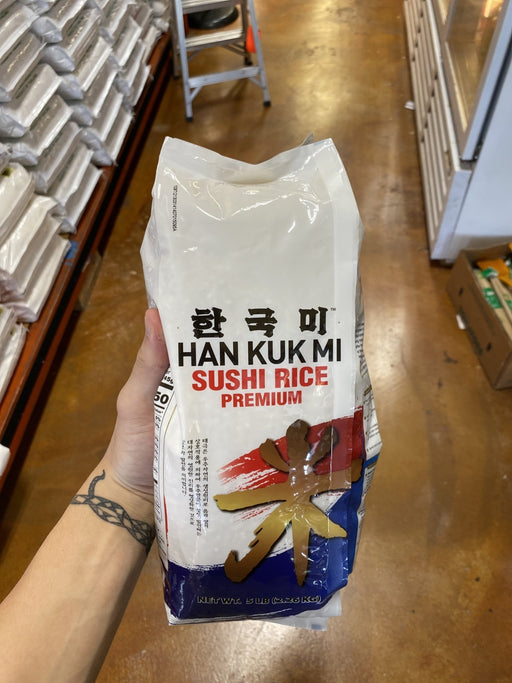 Han Kuk Mi Extra Fancy Rice - 5lb - Eastside Asian Market
