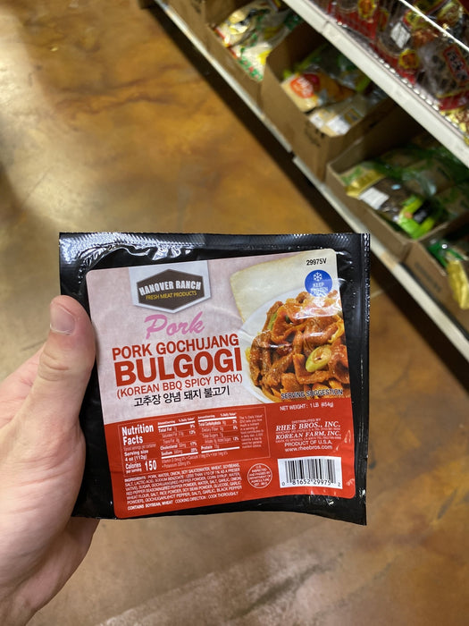 Hanover Bulgolgi Pork - Eastside Asian Market