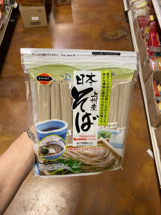 Hime Soba Noodle - Eastside Asian Market