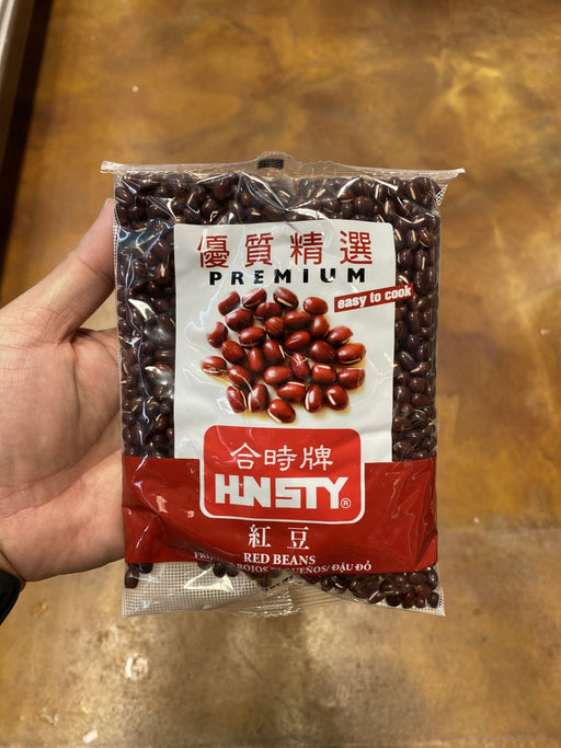 Hunsty Red Bean - Eastside Asian Market