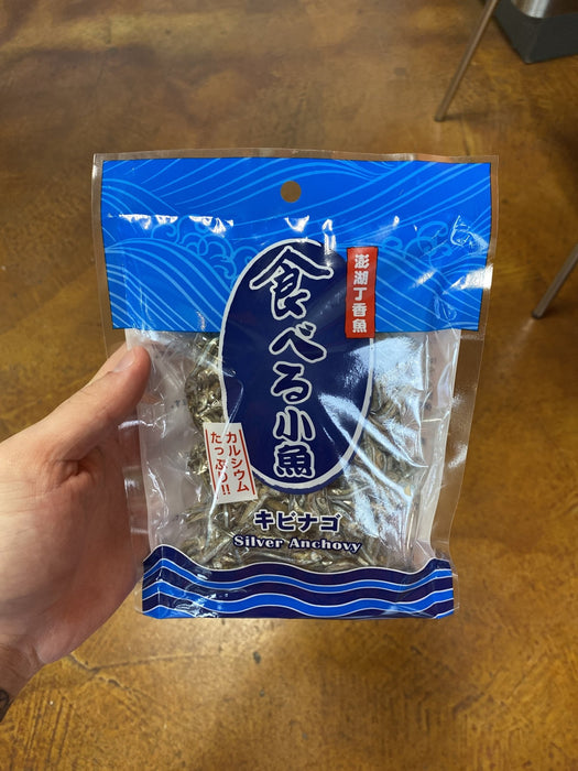 Japan Anchovy Silver, 150g - Eastside Asian Market