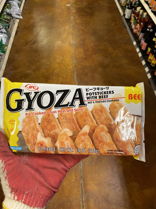 JFC Gyoza Beef - Eastside Asian Market