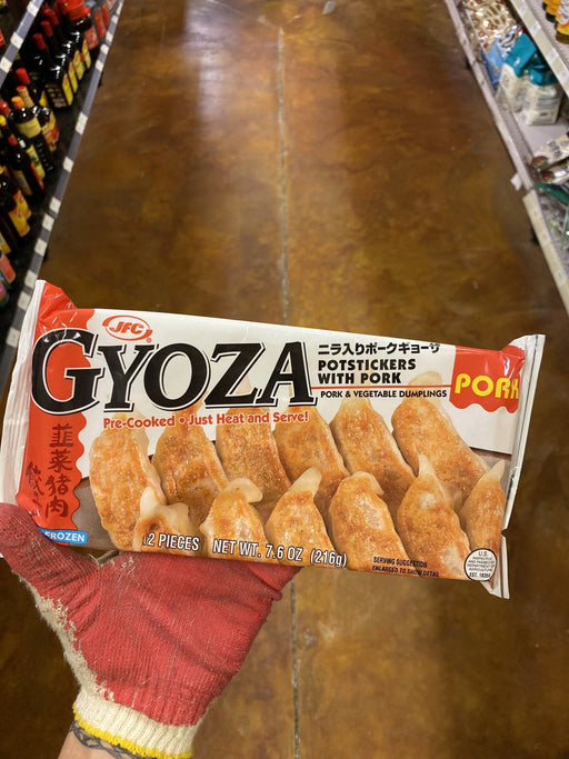 JFC Gyoza Pork - Eastside Asian Market