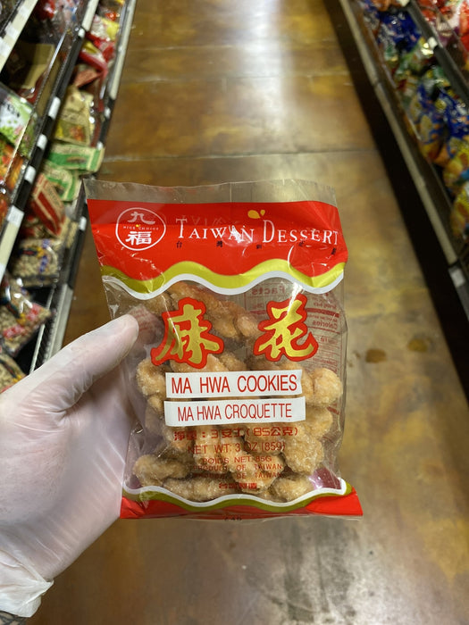 Jiu Fu Cho Fu Sweet Ma Hwa Cookie - Eastside Asian Market