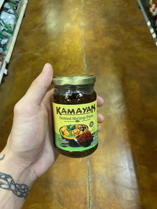 Kamayan Cooked Bagoong Regular - Eastside Asian Market