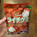 Kasugai Litchi Gummy Candy, 4.41oz - Eastside Asian Market