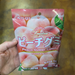 Kasugai Peach Gummy Candy, 4.67oz - Eastside Asian Market