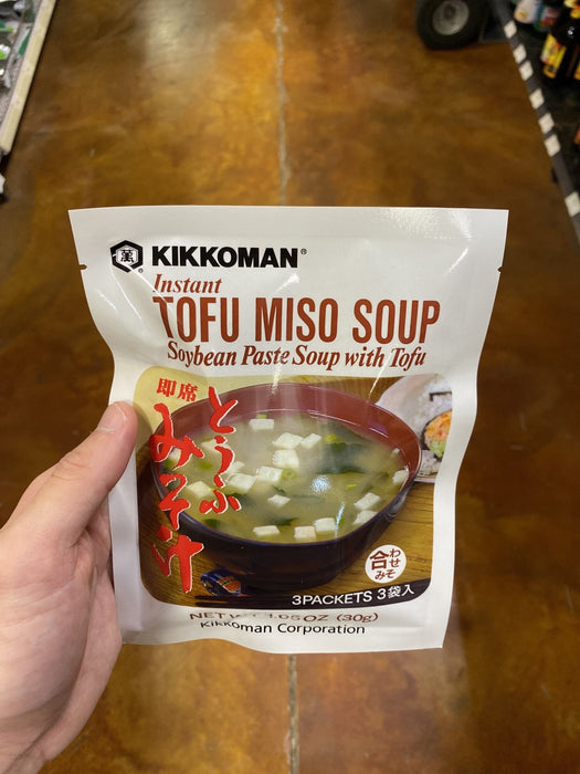 Kikkoman Instant Miso Soup To Fu, 1.05oz - Eastside Asian Market