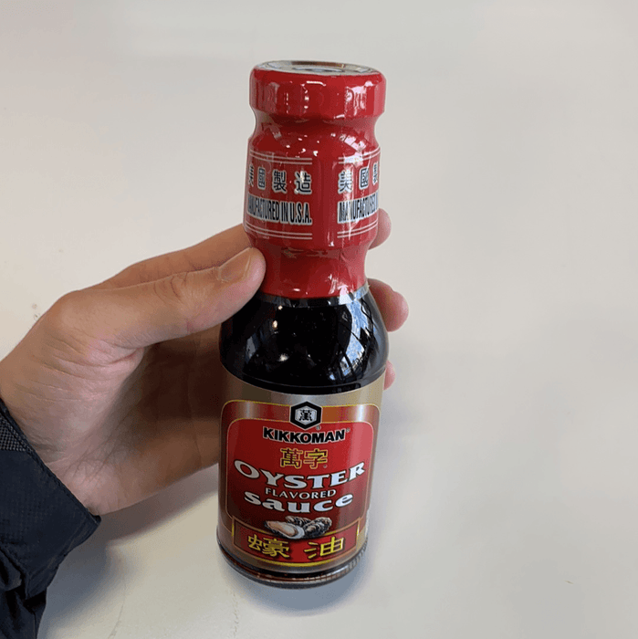 Kikkoman Oyster Sauce KKM, 12.6oz - Eastside Asian Market