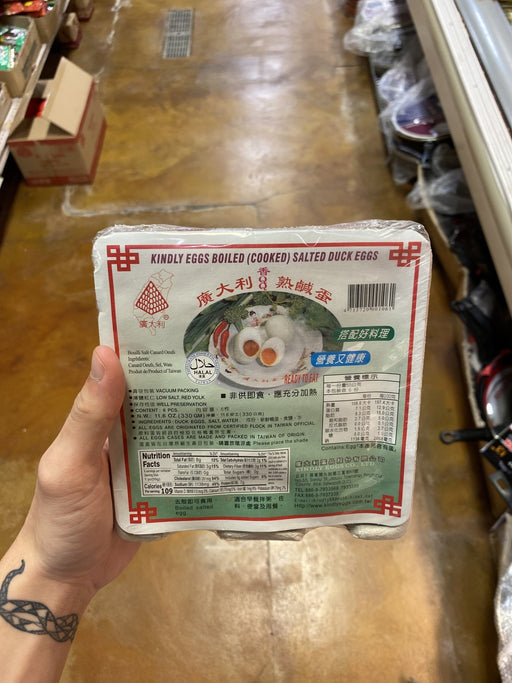 Kindly Taiwan Boiled Salted Duck Egg - Eastside Asian Market