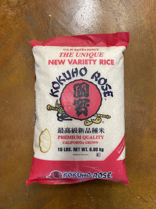 Kokuho Rice Pink - Eastside Asian Market