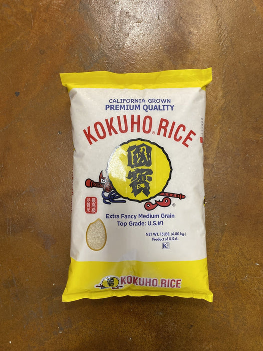 Kokuho Rice Yellow - Eastside Asian Market